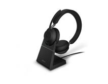 Гарнитура Jabra EVOLVE2 65 USB-A + база