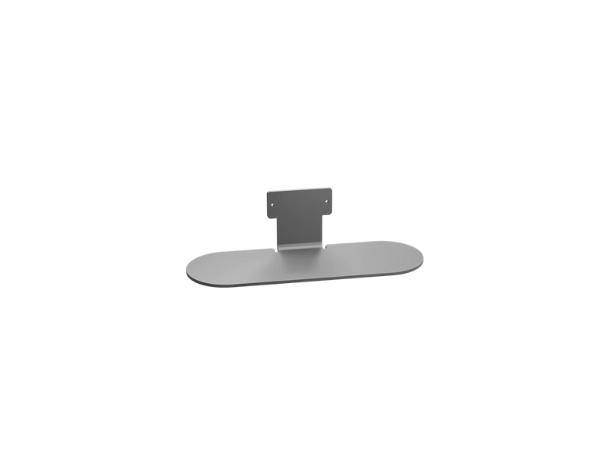 Jabra PanaCast 50 Table Stand (Серый)
