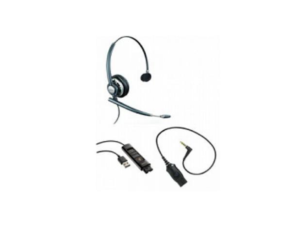 Проводная гарнитура Poly ENCOREPRO HW710 USB-A