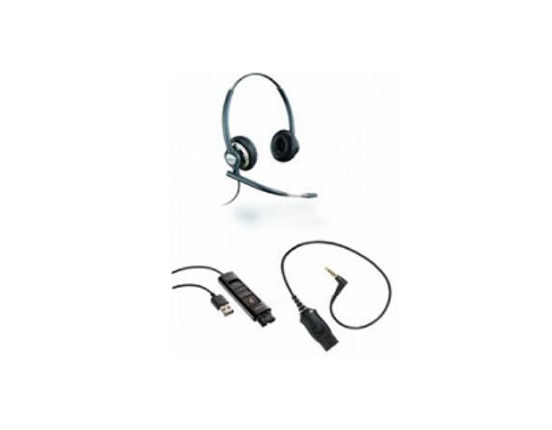 Проводная гарнитура Poly ENCOREPRO HW720 USB-A