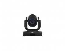 Профессиональная камера AVer CAM530